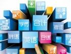 北京房山电脑培训 安装维修系统维护 长阳半岛新镇坨里窦店
