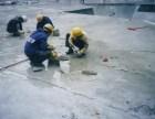 南京雨花区阳台飘窗防水补漏施工飘窗漏水维修窗户漏水维修