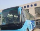 宇通客运客车 2016年上牌-出售39座59座省级旅游车