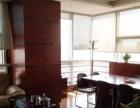 东城中心君豪商业中心405平拎包办公无转让费