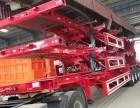 张家界40英尺  48英尺集装箱骨架半挂车专卖货车厂家