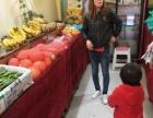 出租转让长安联合学院水果干货店