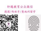 南京大学(轩邈)西班牙留学