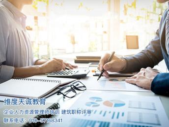 北京计算机软考中级推荐哪家