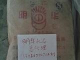 杭州425#黑水泥零售 32.5高强度黑水泥送货上门