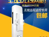 5.8G 高通方案 CPE网桥  无线网桥 视频监控 室外大功率