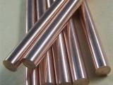 供应电子电器 电子传感器 电子部件用C14500碲铜合金材料