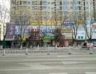 昌平县城成熟培训机构整转