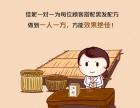 求证汉方复乌茶是骗局吗