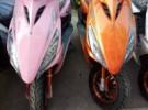 常年优惠出售最新款最时髦摩托车 电动车1元