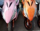 本车行出售各种较新款较时髦摩托车,电动车,赛车,助力车