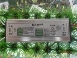 LED路灯,投光灯电源 集成灯珠50W 10串5并 防水电源 厂