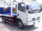 市政交警支队专用救援车一拖二清障车厂家现车低价直销2年1万公里6.2万