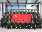 2018四川国防教育学院招生 限招300人