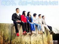 深圳西部的生态农场-松岗开心农场