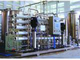 奥凯环保水处理,一站式服务,解决您的超滤设备
