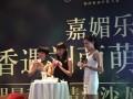 广州演出活动策划怎么收费