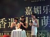 廣州演出活動策劃怎么收費