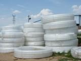 山西天勤 三寸LDPE管厂 三寸白塑料管厂