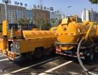 承接疏通各种主管道 市政管道疏通及其他大型下水道疏通