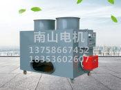 温岭南山电机专业供应热风炉,天津燃气热风炉批发商