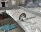 涿州专业楼板切割拆除-混凝土大梁柱子拆除切割公司
