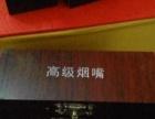 出售赤柏松(红豆杉)防癌保健杯茶具