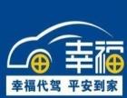 中国平安保险银行公司
