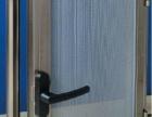 厂家直销断桥铝门窗、金刚网沙窗、阳光房等,质高价优