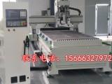 济南诺承 全屋定制板式家具生产线 数控木工开料机