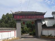 宁波农家乐有哪些