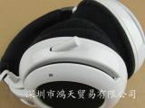 赛睿 西伯利亚后挂式耳麦 电脑耳挂式耳机 带线控 笔记本游戏专用