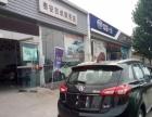 北汽威旺M20、M30、S50(SUV)超低价格