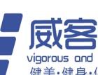 温江巅峰健身房三周年庆卡名额限制速来报名