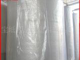 热销推荐天津永恒复合塑料包装材料 复合气垫膜