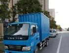 2013年7月跃进帅虎厢式货车,3.85米,气刹