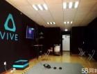 幻影星空VR体验馆加盟费用 vr游戏加盟费多少钱