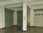 婺城区 秋濱王五元社區辦公樓邊 商业街卖场 108平米