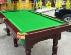 金城江台球桌出售
