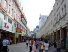 〈个人〉市中心 购物热点 悦荟对面 餐饮店转让