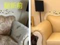 南宁布艺沙发换布套 定做沙发海绵坐垫 更换沙发弹簧