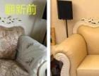 南宁布艺沙发换布套|定做沙发海绵坐垫|更换沙发弹簧