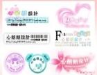 辽宁沈阳店铺装修视觉营销策划产品上架淘宝天猫托管外包