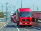 邯郸到苏州物流公司 长途搬家 轿车托运 整车零担