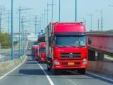 重庆到济南搬家搬厂 物流零担 整车发货