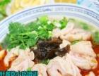 陕西小吃羊肉泡馍葫芦头泡馍培训 搅团浆水鱼鱼做法学习