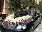龙腾汽车价格最低,诚信守时、安全可靠婚车车队