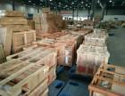 百世汇通快递全南宁上门取货只做大件重件,行李打包,电器打木架