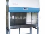 上海博迅二级生物安全柜BSC-