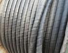 滨州带皮电缆回收价格废旧电缆回收